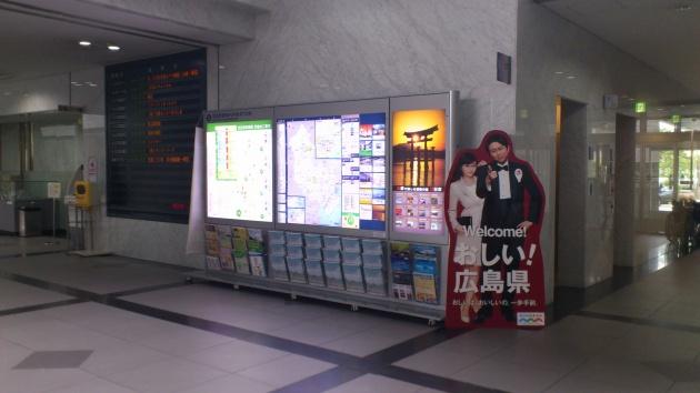Hatsukaichi_City