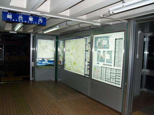 Asahikawa-city