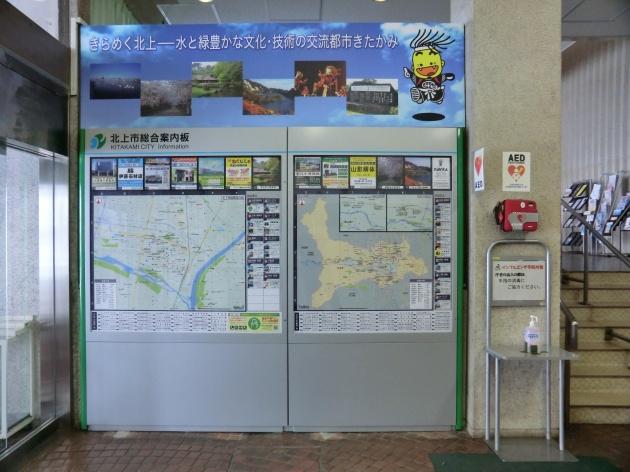 Kitakami-city