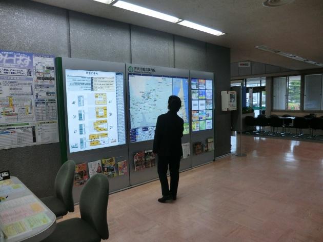 Misawa-city