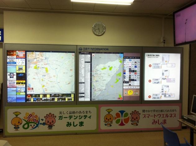 Mishima-city