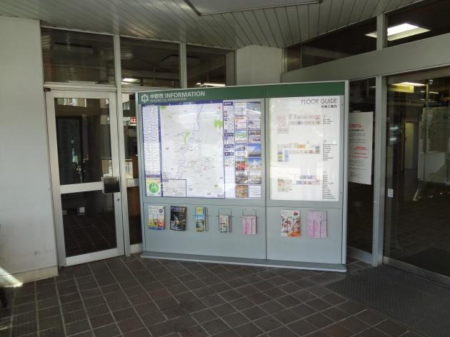 Nakano-city
