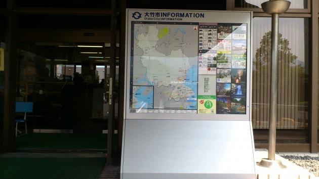 Otake-city