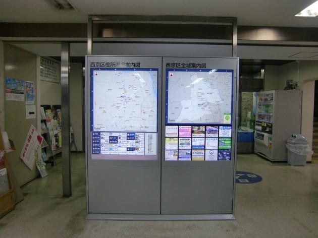 Saikyo-ward