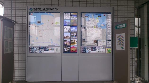 Sanuki-city