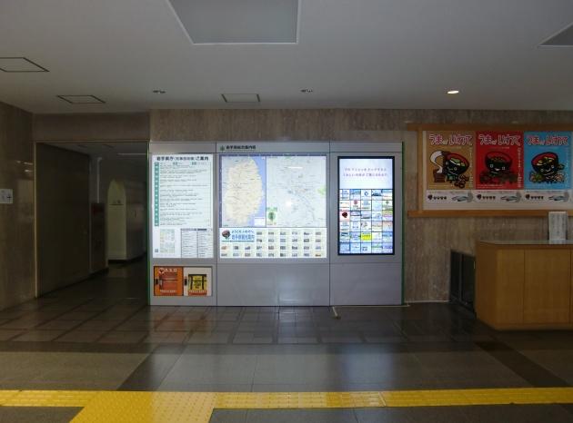 Iwate pref.