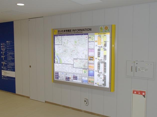 saitama-city minami-ward