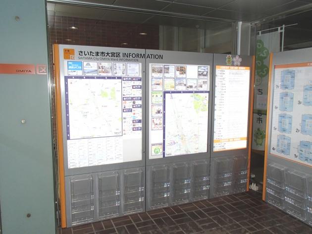 saitama-city omiya-ward