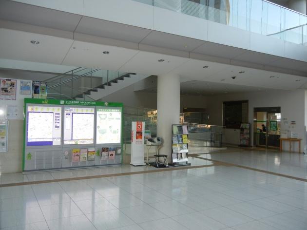Midori-ward(saitama)