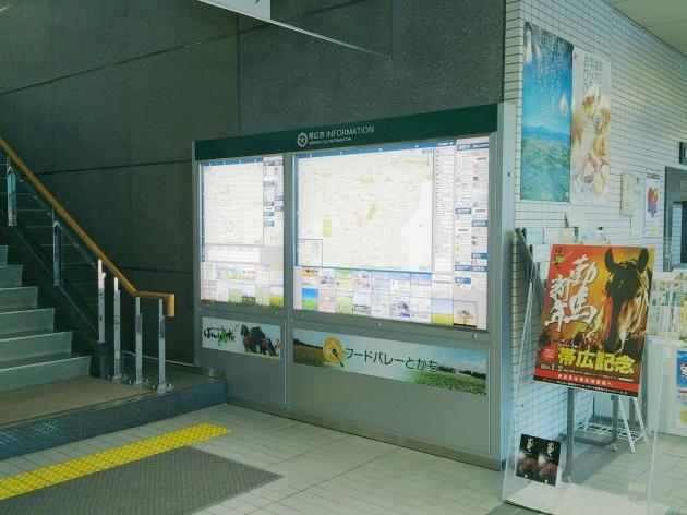Obihiro-city