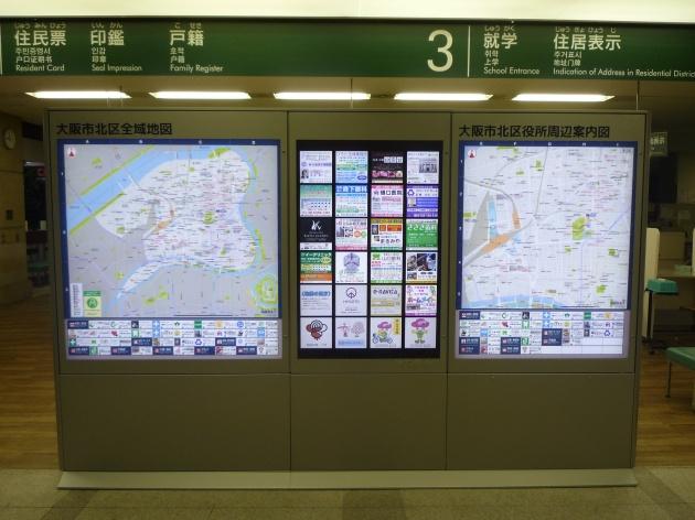 Osaka,Kita-ward