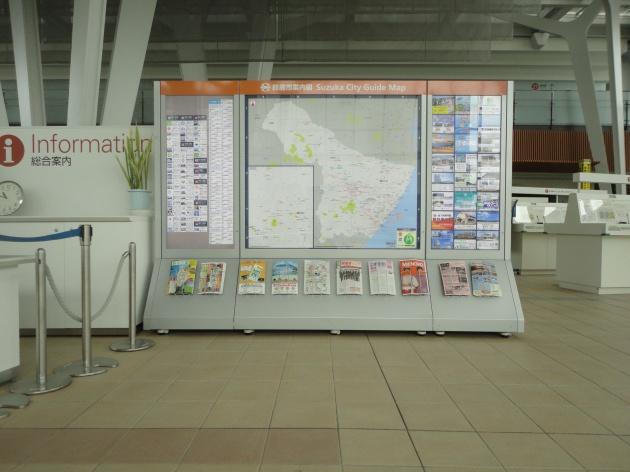 Suzuka-city