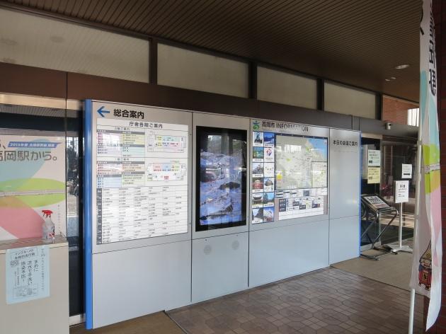 Takaoka-city