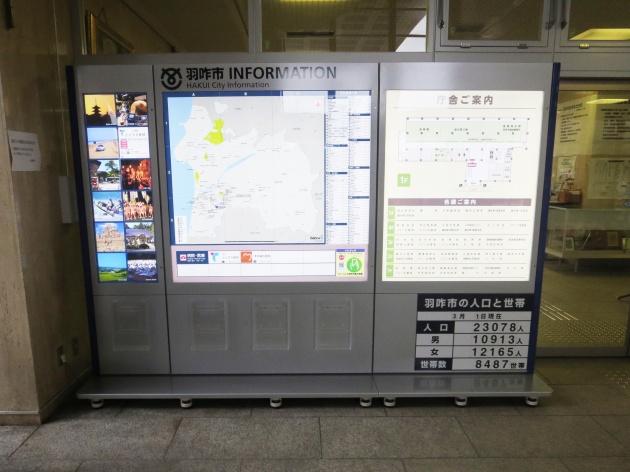 Hakui-city