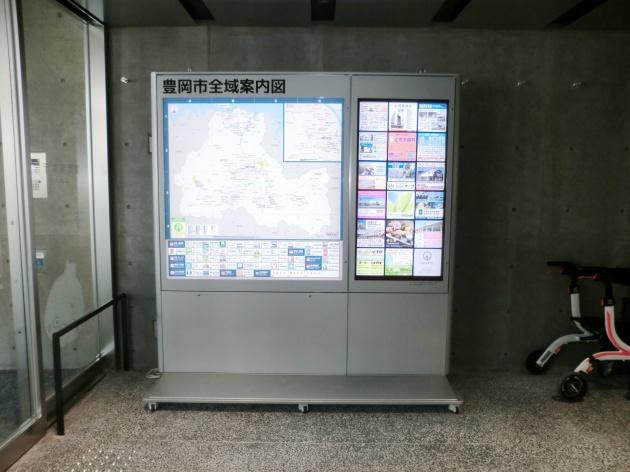 Toyooka-city