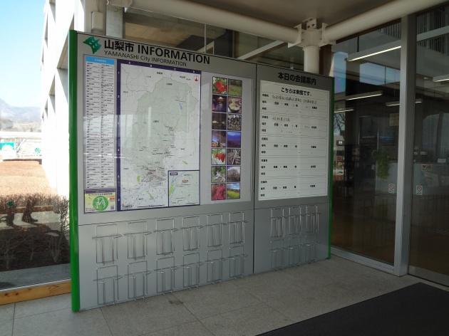 Yamanashi-city