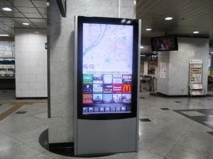 JR大阪駅ハイレゾ